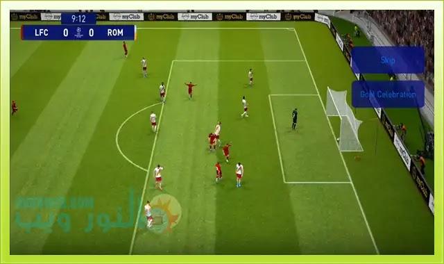 تحميل لعبة كرة القدم اوفلاين eFootball PES 2020 Offline
