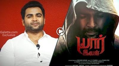 You can't cheat Tamil audience – Sachiin Joshi | Yaarivan