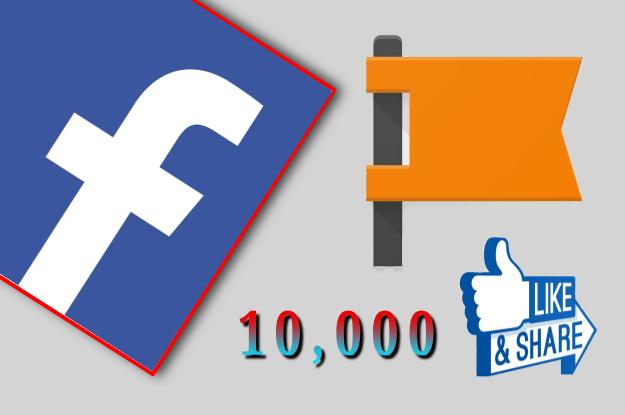 10000 likes वाला facebook page कैसे बनाएँ ?
