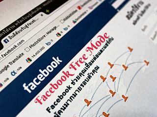 Facebook Free Mode – Facebook Free Mode Settings