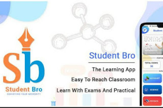Student bro- GSEB Textbook Solution & MCQ Useful app