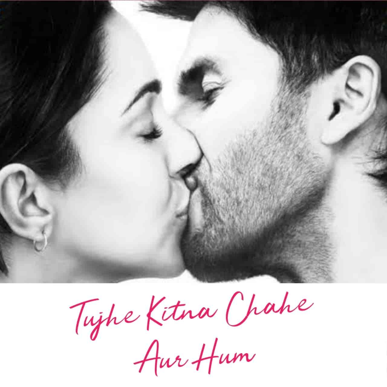 Tujhe Kitna Chaahein Aur Hindi Song Lyrics Jubin Nautiyal