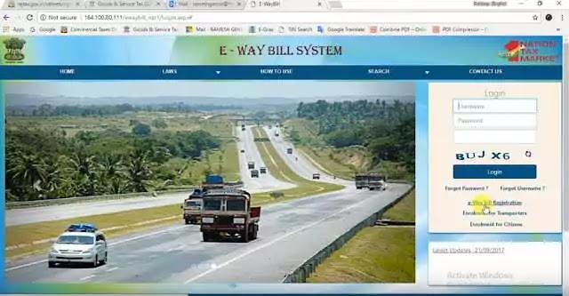E way bill login   E way bill system   E way bill generate   E way bill registration
