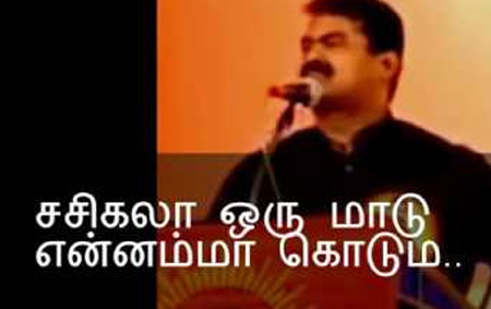Seeman speech about Sasikala 02-01-2017