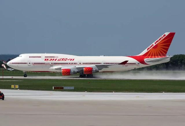 Air India Express career