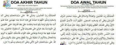 Bacaan Doa Akhir Tahun dan Awal Tahun Hijriyah