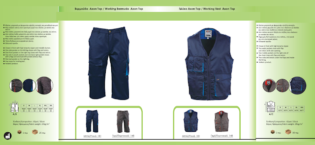 91d83ad56b0a Μπουφάν αδιάβροχο με αποσπώμενα μανίκια τύπου fly-jacket