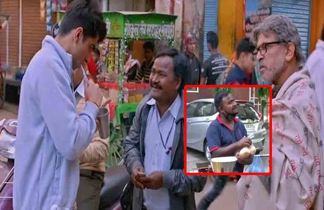 Ayushmann Khurrana की फिल्म Dream Girl में आये थे नजर, लॉकडाउन में सड़कों पर फल बेचने पर हुए मजबूर