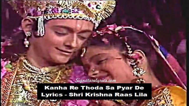 Kanha Re Thoda Sa Pyar De Lyrics - Shri Krishna Raas Lila - Janmashtami