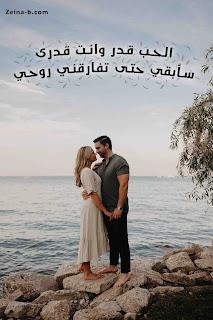 صور حب 2022، اجمل صور حب مكتوب عليها رومانسية