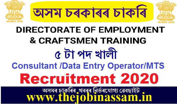 Directorate of Employment & Craftsmen Training, Govt. of Assam Recruitment 2020
