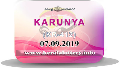 "keralalottery.info, ""kerala lottery result 07 09 2019 karunya kr 412"", 7th September 2019 result karunya kr.412 today, kerala lottery result 07.09.2019, kerala lottery result 7-9-2019, karunya lottery kr 412 results 7-9-2019, karunya lottery kr 412, live karunya lottery kr-412, karunya lottery, kerala lottery today result karunya, karunya lottery (kr-412) 7/9/2019, kr412, 7.9.2019, kr 412, 7.9.2019, karunya lottery kr412, karunya lottery 07.09.2019, kerala lottery 7.9.2019, kerala lottery result 7-9-2019, kerala lottery results 7-9-2019, kerala lottery result karunya, karunya lottery result today, karunya lottery kr412, 7-9-2019-kr-412-karunya-lottery-result-today-kerala-lottery-results, keralagovernment, result, gov.in, picture, image, images, pics, pictures kerala lottery, kl result, yesterday lottery results, lotteries results, keralalotteries, kerala lottery, keralalotteryresult, kerala lottery result, kerala lottery result live, kerala lottery today, kerala lottery result today, kerala lottery results today, today kerala lottery result, karunya lottery results, kerala lottery result today karunya, karunya lottery result, kerala lottery result karunya today, kerala lottery karunya today result, karunya kerala lottery result, today karunya lottery result, karunya lottery today result, karunya lottery results today, today kerala lottery result karunya, kerala lottery results today karunya, karunya lottery today, today lottery result karunya, karunya lottery result today, kerala lottery result live, kerala lottery bumper result, kerala lottery result yesterday, kerala lottery result today, kerala online lottery results, kerala lottery draw, kerala lottery results, kerala state lottery today, kerala lottare, kerala lottery result, lottery today, kerala lottery today draw result"
