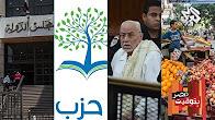 برنامج بتوقيت مصر حلقة السبت 1-07-2017