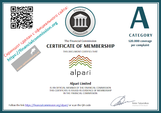 Alpari Limited - The Financial Commission