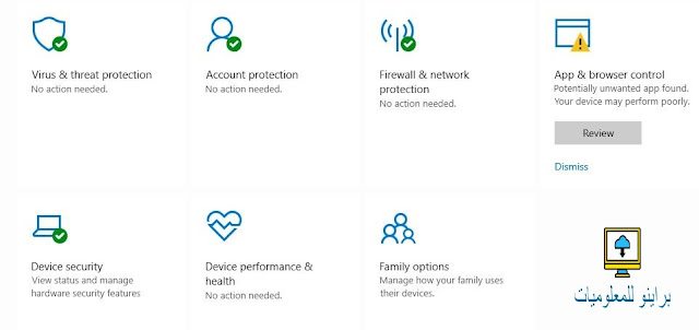 أفضل 5 أدوات لمكافحة الاستغلال لنظام التشغيل Windows في عام 2021