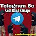 Telegram App Se Paise Kaise Kamaye . Latest Trick 2020