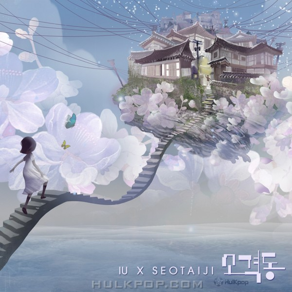 IU – Sogyeokdong – Single