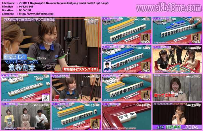 201011 Nogizaka46 Nakada Kana