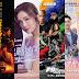 2021年5月份香港上映電影片單