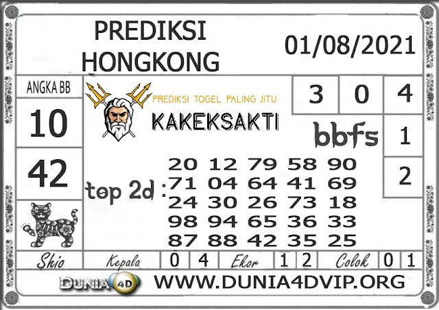 Prediksi Togel HONGKONG DUNIA4D 01 AGUSTUS 2021