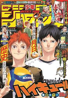 Hellominju.com: ハイキュー!! | 週刊少年ジャンプ 2020年7月  | Haikyuu!! Shōnen Jump covers | Hello Anime !