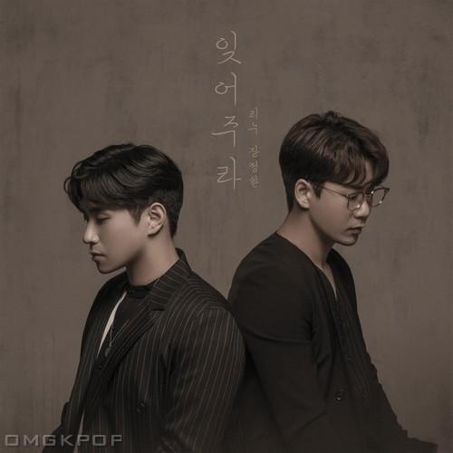 JangJeongHan, Lee-Nu – Mistake – Single