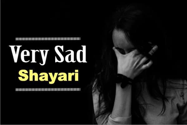 [BEST] 101+  Very Sad Shayari  - [ दर्द भरी शायरी ] का बेहद उम्दा कलेक्शन