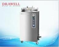 AutoClave / Sterilizer& Distiller