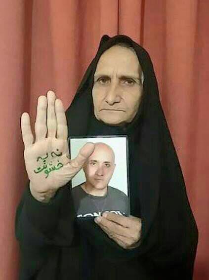 مادر ستار بهشتی گوهر عشقی