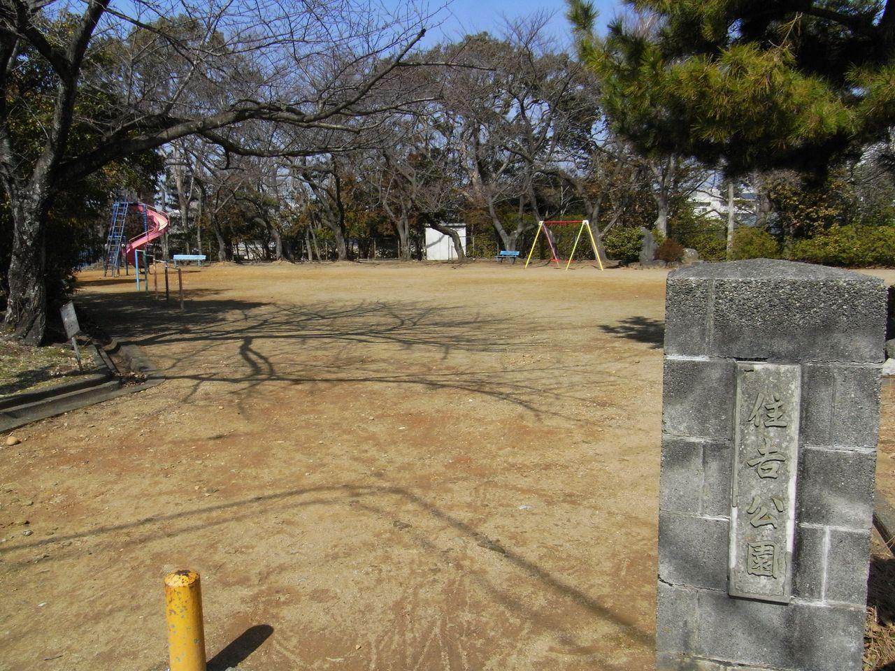住吉公園(浜松市中区)