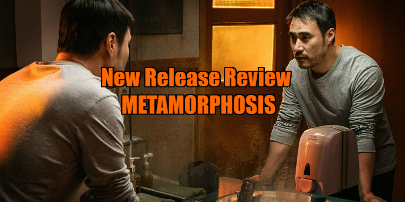 metamorphosis shudder review