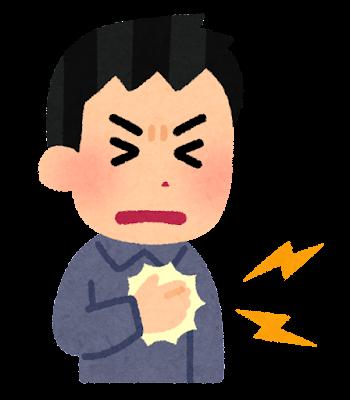 胸が痛い人のイラスト(男性)