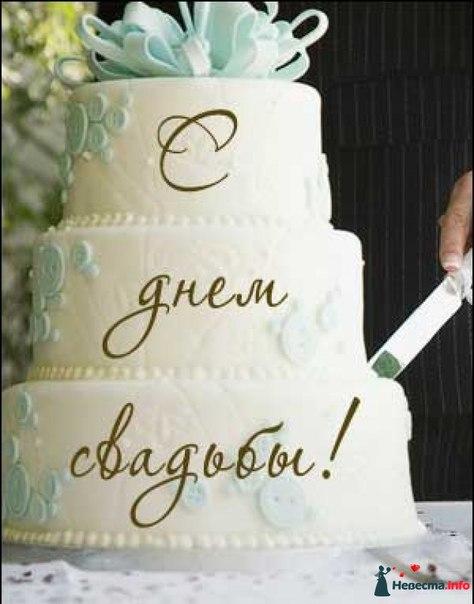 Свадебные поздравления молодым