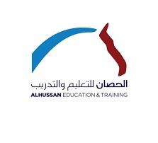 Latest New Jobs in Al Hussan Education and Training Saudi Arabia 2021