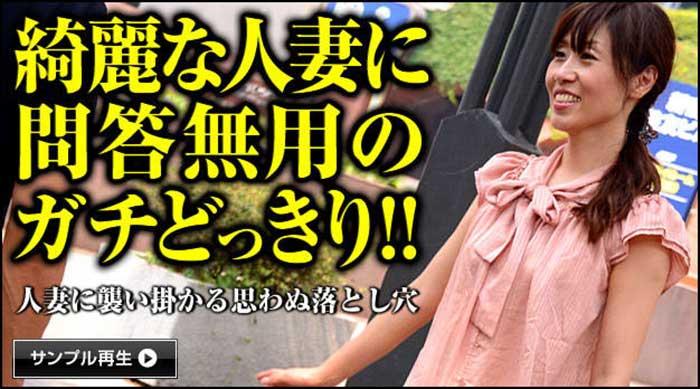 pacopacomama 071214_205 Morishita Mako