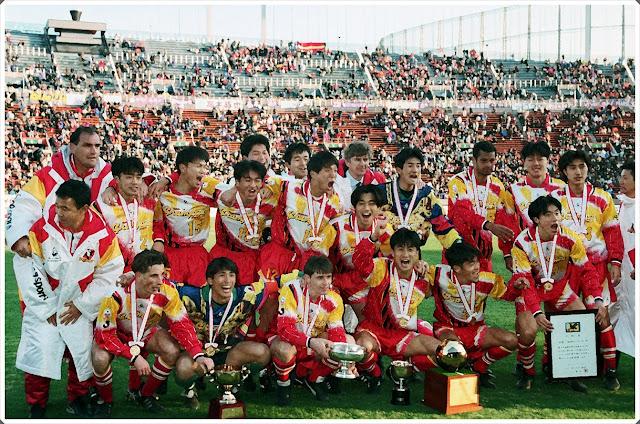 Nagoya Emperor Cup Wenger