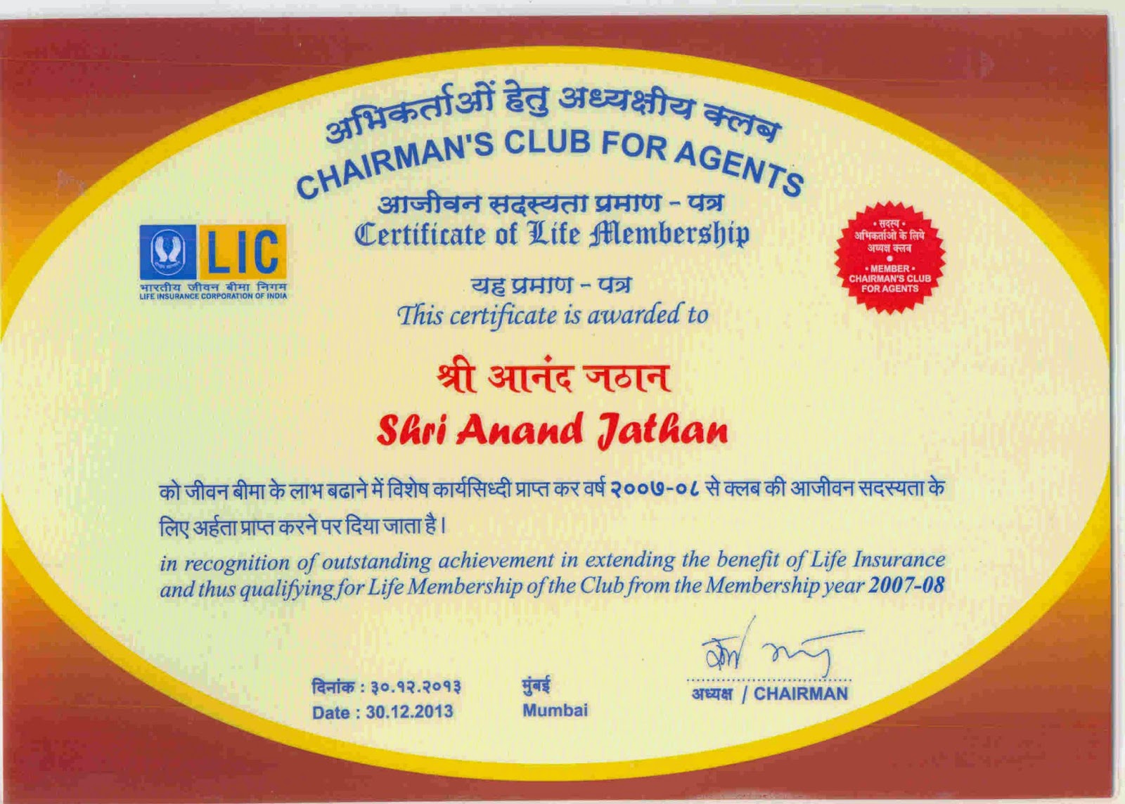 InsureRelaxInfo: LIFE membership of CHAIRMAN'S CLUB FOR AGENTS