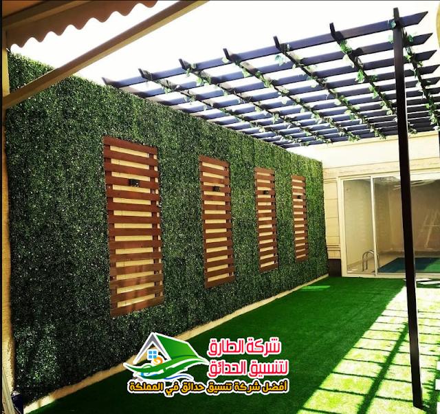 تصميم حديقة منزلية في جدة