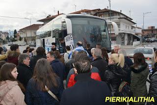 ΒΙΝΤΕΟ - Με το λεωφορείο της ενορίας της Αγίας Άννας Κατερίνης στο συλλαλητήριο της Θεσσαλονίκης.