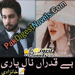 Be Qadran Nal Yaari Complete Novel By Khanzadi