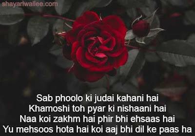 judai sms in hindi for boyfriend