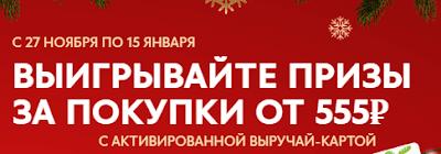 2019 5 ka ru регистрация