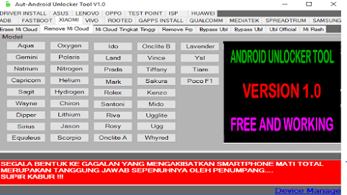 AUT Android Unlocker Tool v1.0 Free and Working All