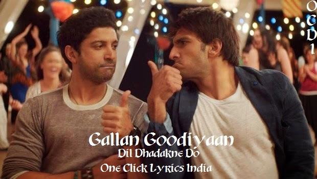 Gallan Goodiyaan Song Lyrics