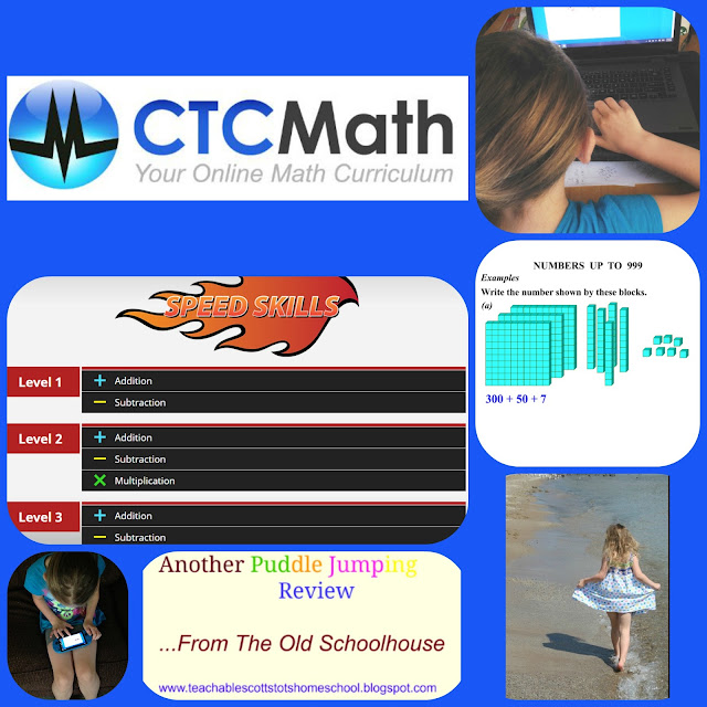 #hsreviews #homeschoolmath #mathtutorials #videobasedmath #onlinemath,  Math Curriculum, Math help, Math worksheets, Math videos, Math lessons, Homeschool Math, Elementary Math, Middle School Math, High School Math, Geometry, Calculus, Trigonometry, Algebra, Maths Games