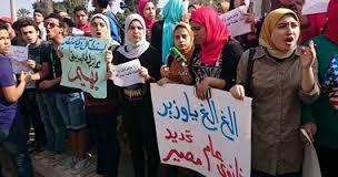 بالصور .. تفاصيل مظاهرات طلاب الثانوية العامة ضد وزير التعليم