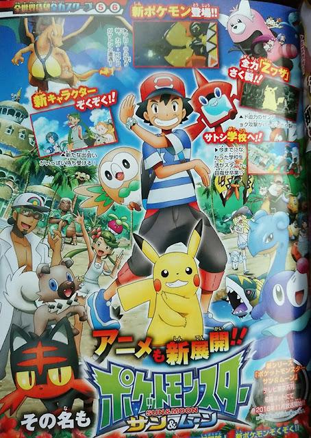 Pokémon Soleil, Pokémon Lune, Oriental Light and Magic, Corocoro Comic, Actu Japanime, Japanime,