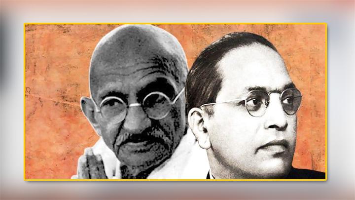 murti_gandhi_ambedkar_politics