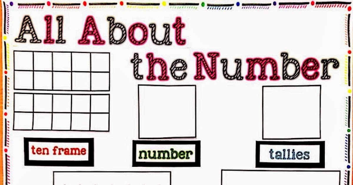Completely Kindergarten All About The Number And A Freebie