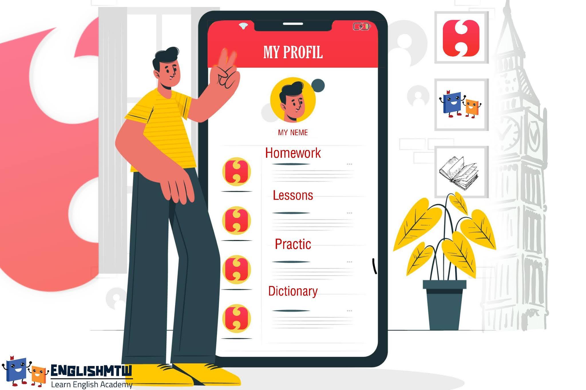 هل يجب عليك استخدام تطبيق Hello English لتعلم اللغة الانجليزية ؟